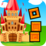 Princess Tower Blocks Stack Icon