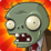 Plants vs Zombies FREE Icon