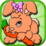 Kids Pet Coloring Icon