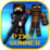 Pixel Gunner - FPS edition Icon