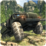 Truck driver 3D: Offroad Icon