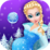Mommy Queen's Newborn Ice Baby Icon