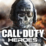 Call of Duty�: Heroes Icon