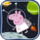Peppa Space game Icon