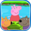 Peppa on the river Icon
