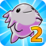 Trippy Salamander 2 - Endless Icon