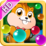 Bubble Shot (Rainbow Sugar) Icon