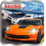 Speed Car Racing - Real Free Icon