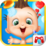 New Born Baby Care & Dressup! Icon