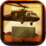Chopper Simulation Game Icon