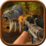Hero Hunter Game Shooter Icon