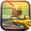 Helicopter Extreme Landing 3D Icon
