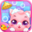 Pet Beauty Salon Icon