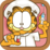 Garfield's Pet Hospital Icon