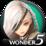 Wonder5 Masters Icon
