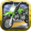 Dirt Bike Shooter Icon
