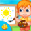 Learn To Draw Animal For Kids Icon