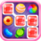 Candy Link Splash 2 Icon