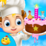 Prom Night Cake Maker For Kids Icon
