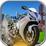 AMAZING TRAFFIC BIKE CRUSH Icon