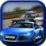 Police 3D Mad City Chase Icon