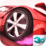 3D Extreme Racing - Car Racing Icon