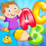 Learning Games For Kids Icon