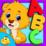 Preschool ABC Jigsaw For Kids Icon