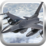 F18 VS F16 Jet Fighter Warrior Icon