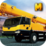 Construction Trucks Simulator Icon