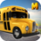 Schoolbus Driving Simulator 3D Icon