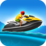 Fun Kid Racing - Tropical Isle Icon