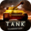 Tank Commander - English Icon