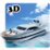 BOAT PARKING 3D SIMULATOR Icon