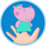 Finger Family Song Icon