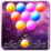 Bubble Blast 2 FREE Icon