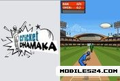 Cricket Dhamaka (240x320)