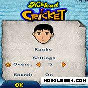 Nukkad Cricket (240x320)