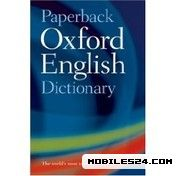 Concise Oxford English Dictionary 2.14
