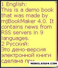 mjBook 4.7