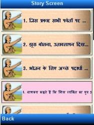 Chanakya Neeti Free Nokia C3 Java App download - Download