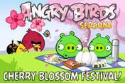Angry Birds Seasons Cherry Blossom Festival! 2.03