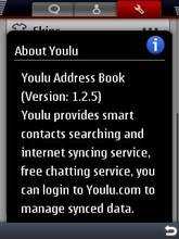 Youlu Address Book 1.25