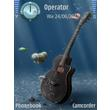 Sea Guitar