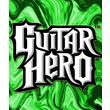 Guitar Hero Green