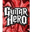 Guitar Hero Red
