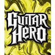 Guitar Hero Yellow