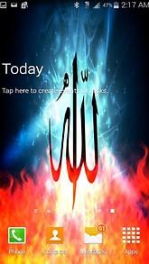 Allah Is Islam Fire Effects