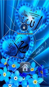 Allah Is Islam Live Lock Screen