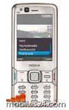 Nokia N82 Photo